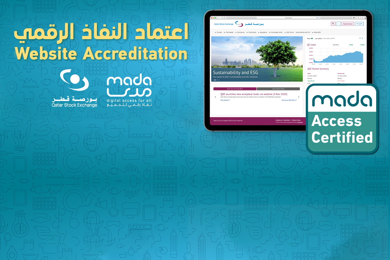 QSE Website obtained MADA's accreditation for applying accessibility standards