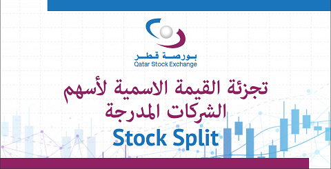 Qatar Stock Exchange - Official Website